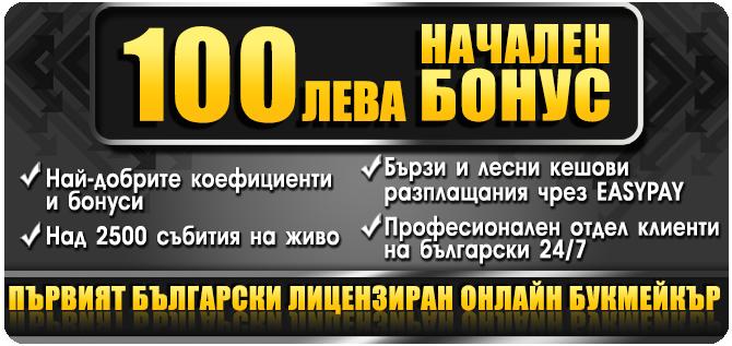imgl_page_355_roqRQo1